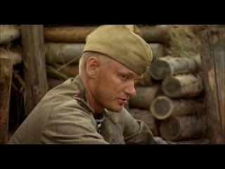 Три дня лейтенанта Кравцова 3